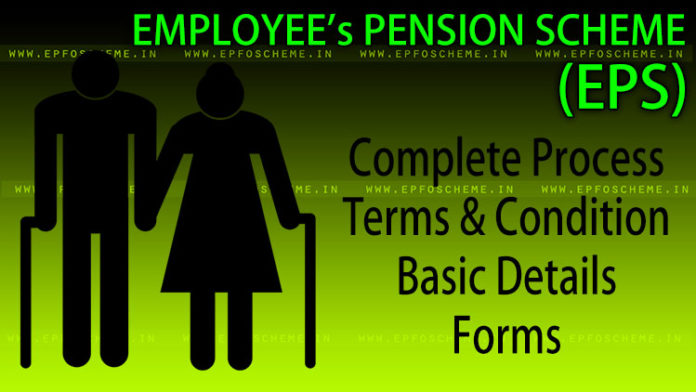 Employee Pension Scheme (Eps) September 2017 - Get Calculation