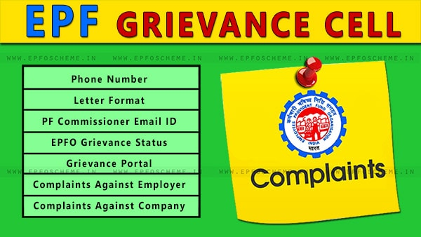 Epfo complaint portal email id phone number letter format online epfo complaint portal email id phone number letter format online at epfigms updated february 2018 spiritdancerdesigns Images